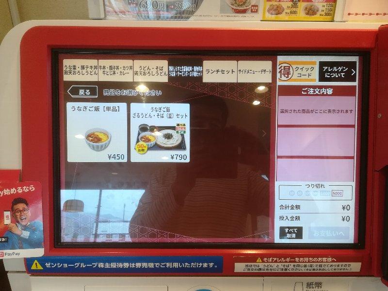 nakau6-tsuruga-003.jpg
