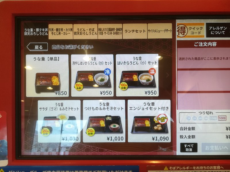 nakau6-tsuruga-005.jpg