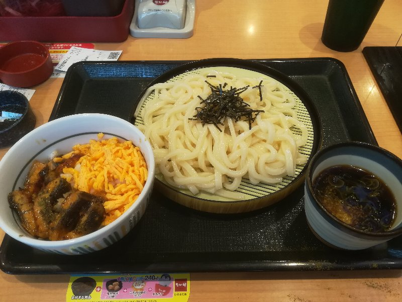 nakau6-tsuruga-013.jpg