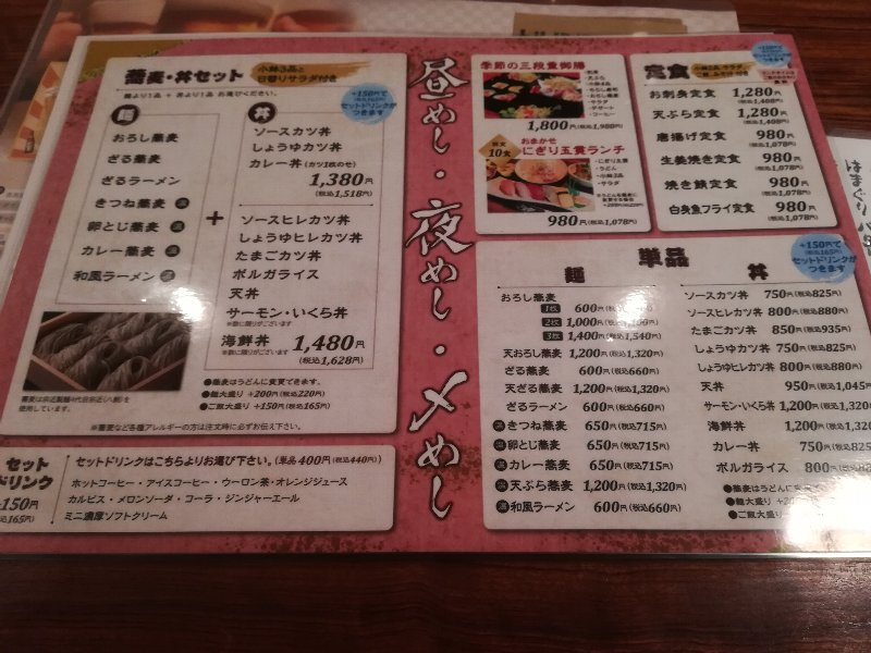 rokubei-takefu-005.jpg