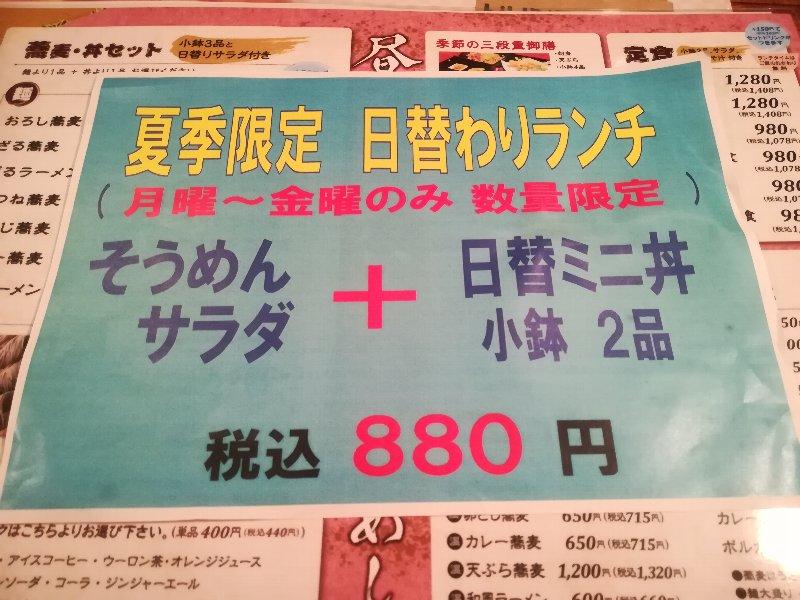 rokubei-takefu-006.jpg