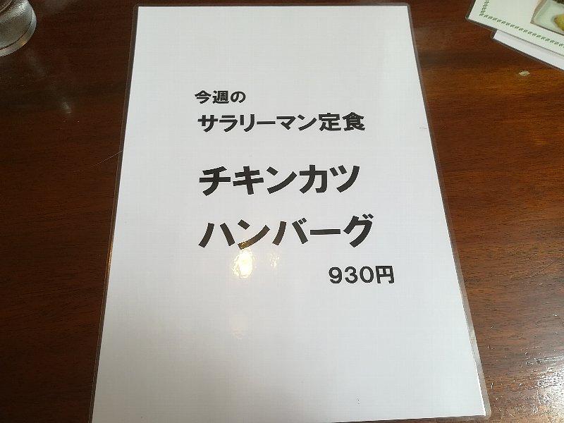 sansawa-fukui-010.jpg