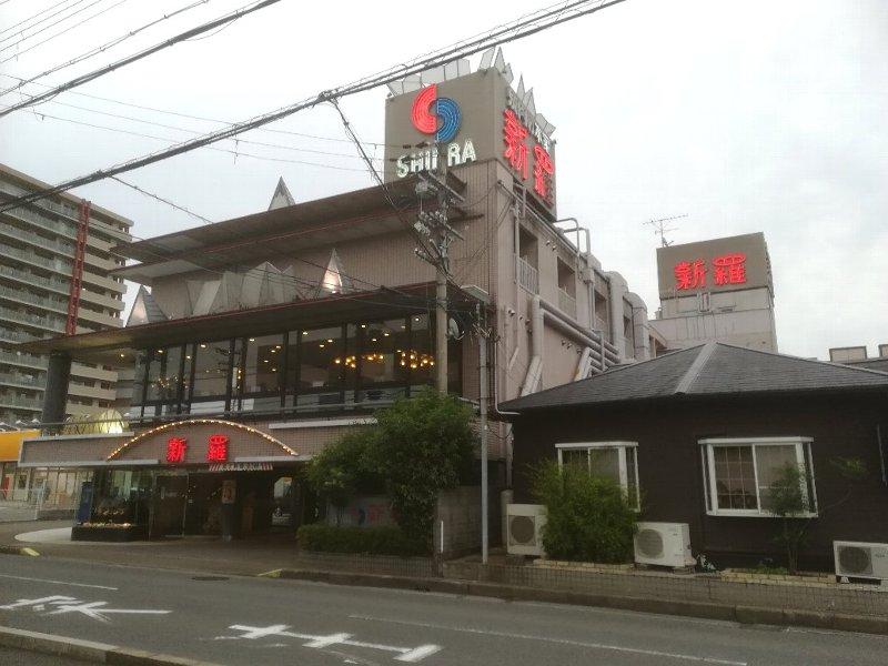 shinra-katada-001.jpg