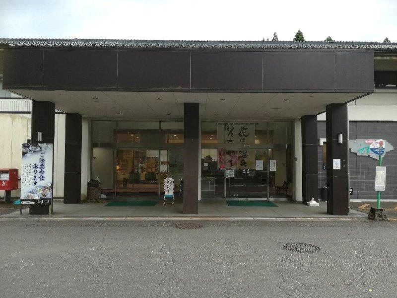 somoyamaonsen6-002.jpg