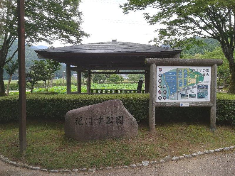 somoyamaonsen6-004.jpg