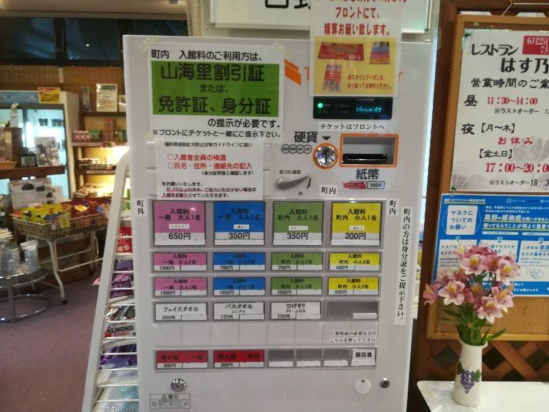 somoyamaonsen6-008.jpg
