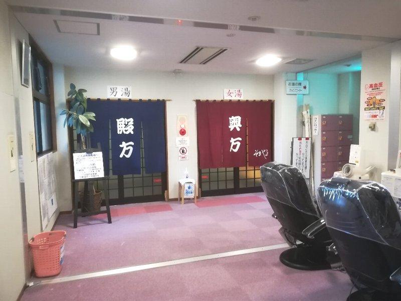 somoyamaonsen6-011.jpg
