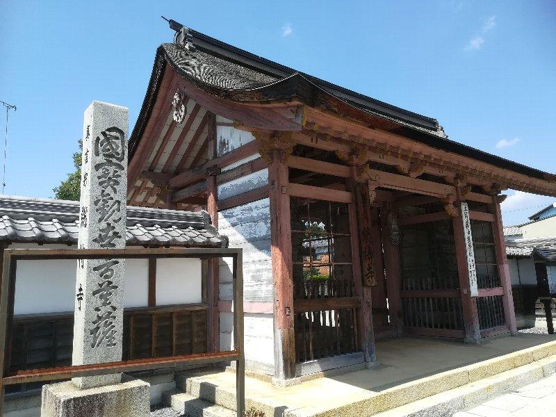 soujiji-nagahama-025.jpg
