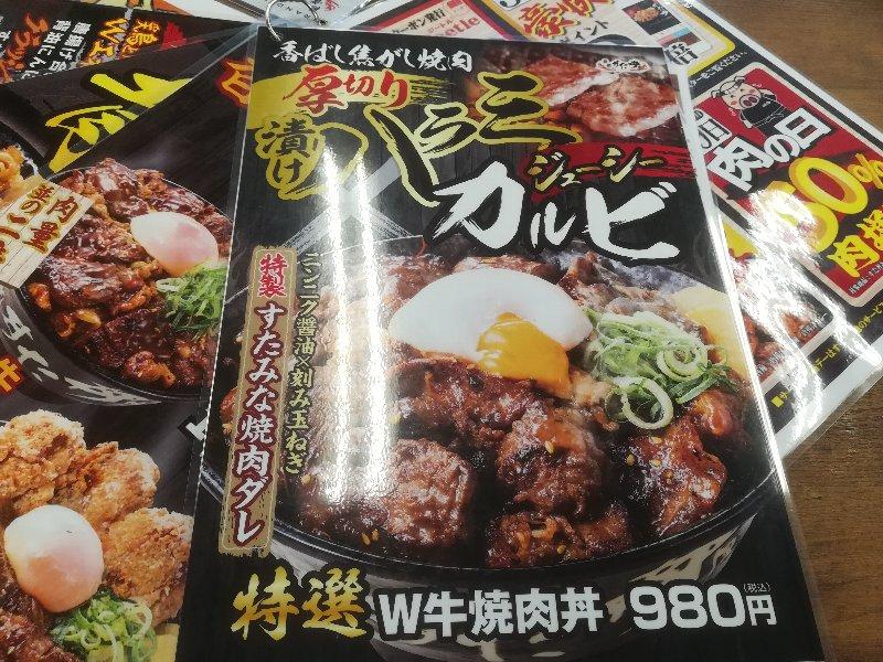 sutadonya-fukui-006.jpg