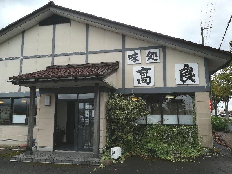 takara-fukui-002.jpg