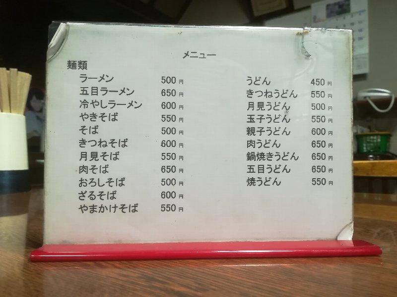 takeshita-nanjyo-003.jpg