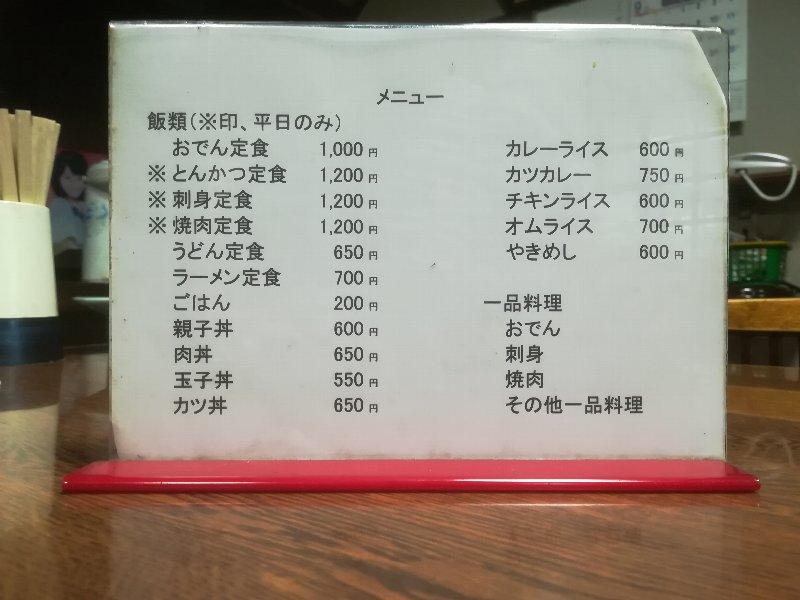 takeshita-nanjyo-004.jpg