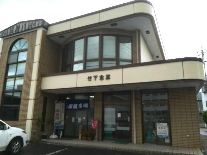 takeshita-nanjyo-013.jpg