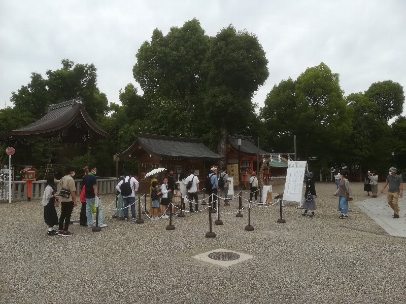 yasakajinjyai-kyoto-014.jpg