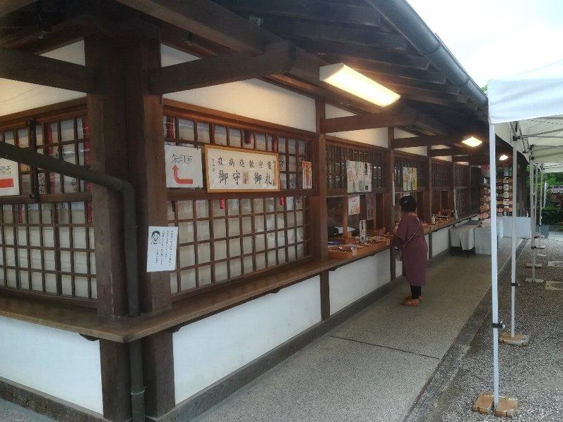 yasakajinjyai-kyoto-018.jpg