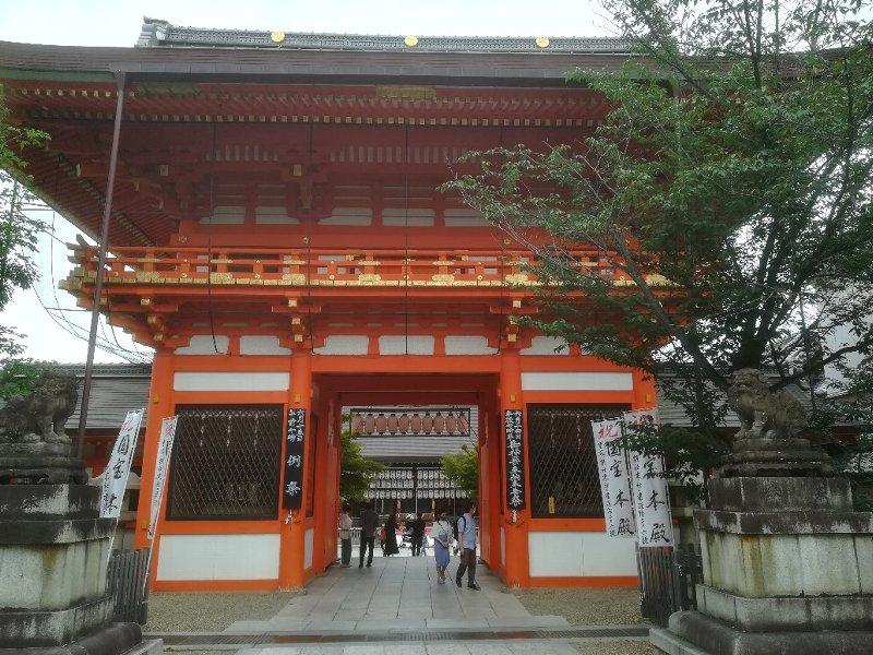 yasakajinjyai-kyoto-024.jpg