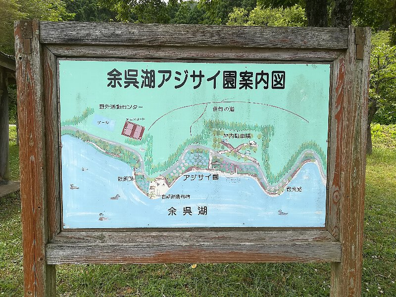 yogoko2-nagahama-018.jpg