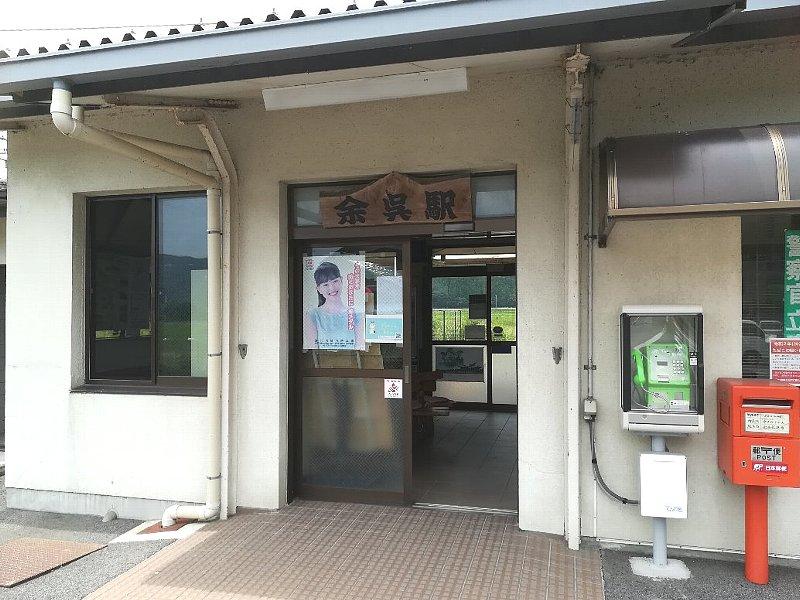 yogoko2-nagahama-031.jpg