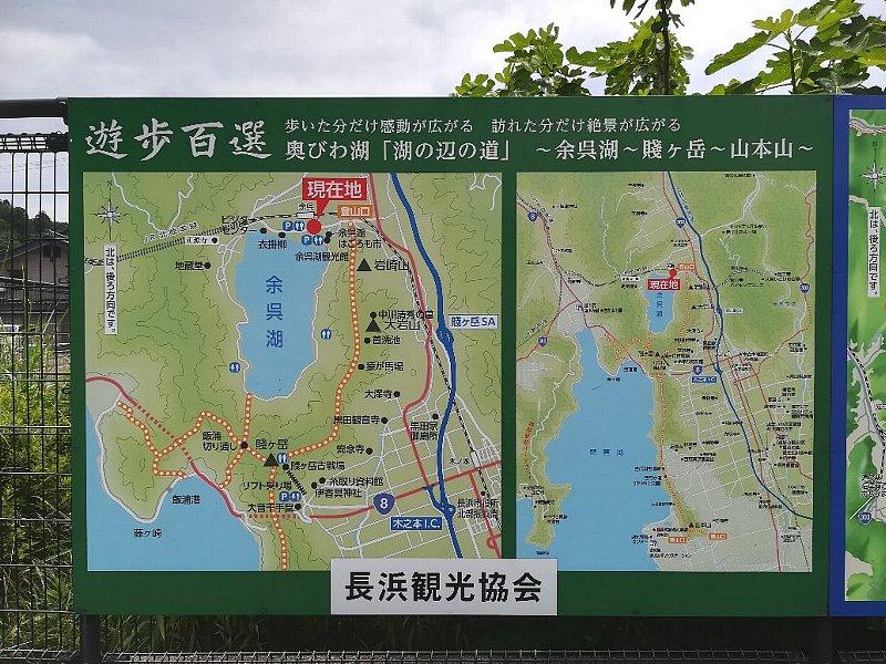 yogoko2-nagahama-036.jpg