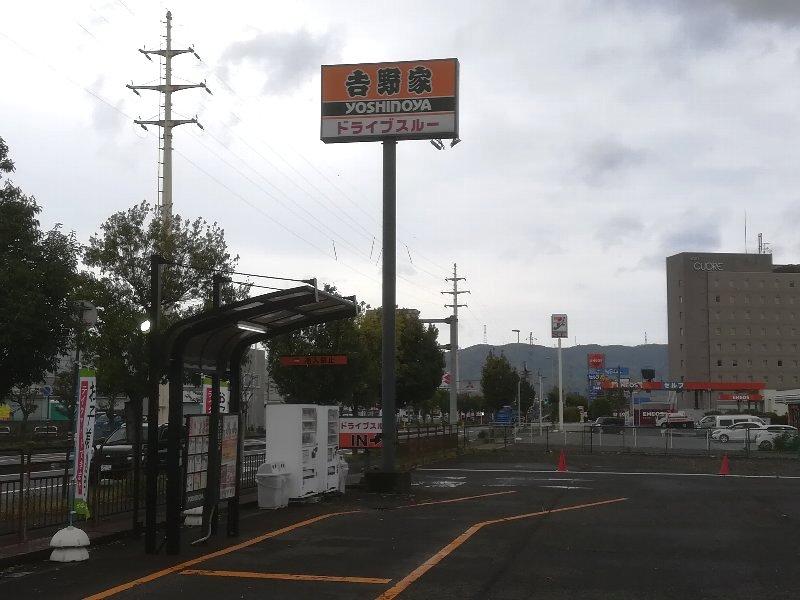 yoshinoya4-tsuruga-013.jpg