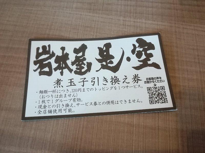 zekuu-tsuruga-004.jpg