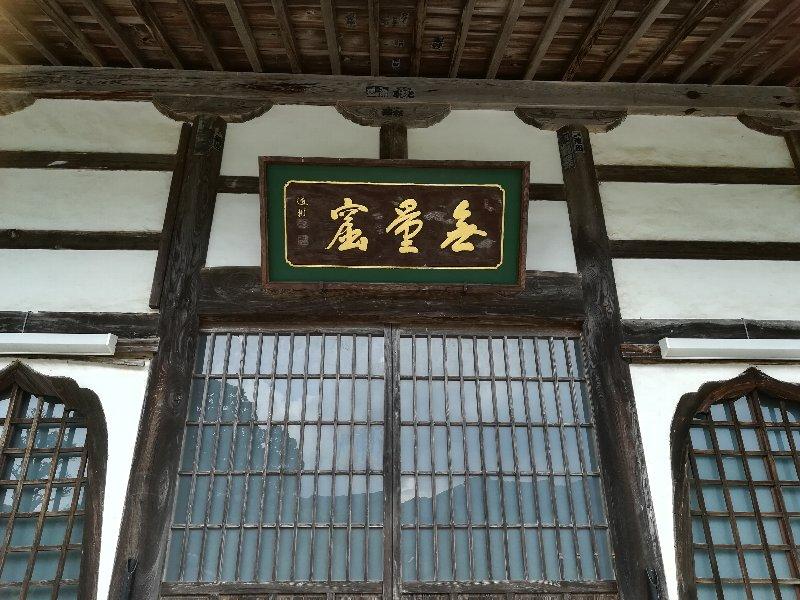 zenchoji-nagahama-030.jpg