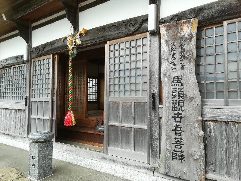 zenchoji-nagahama-035.jpg
