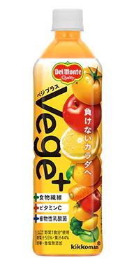近日発売の商品・・・  キッコーマン飲料