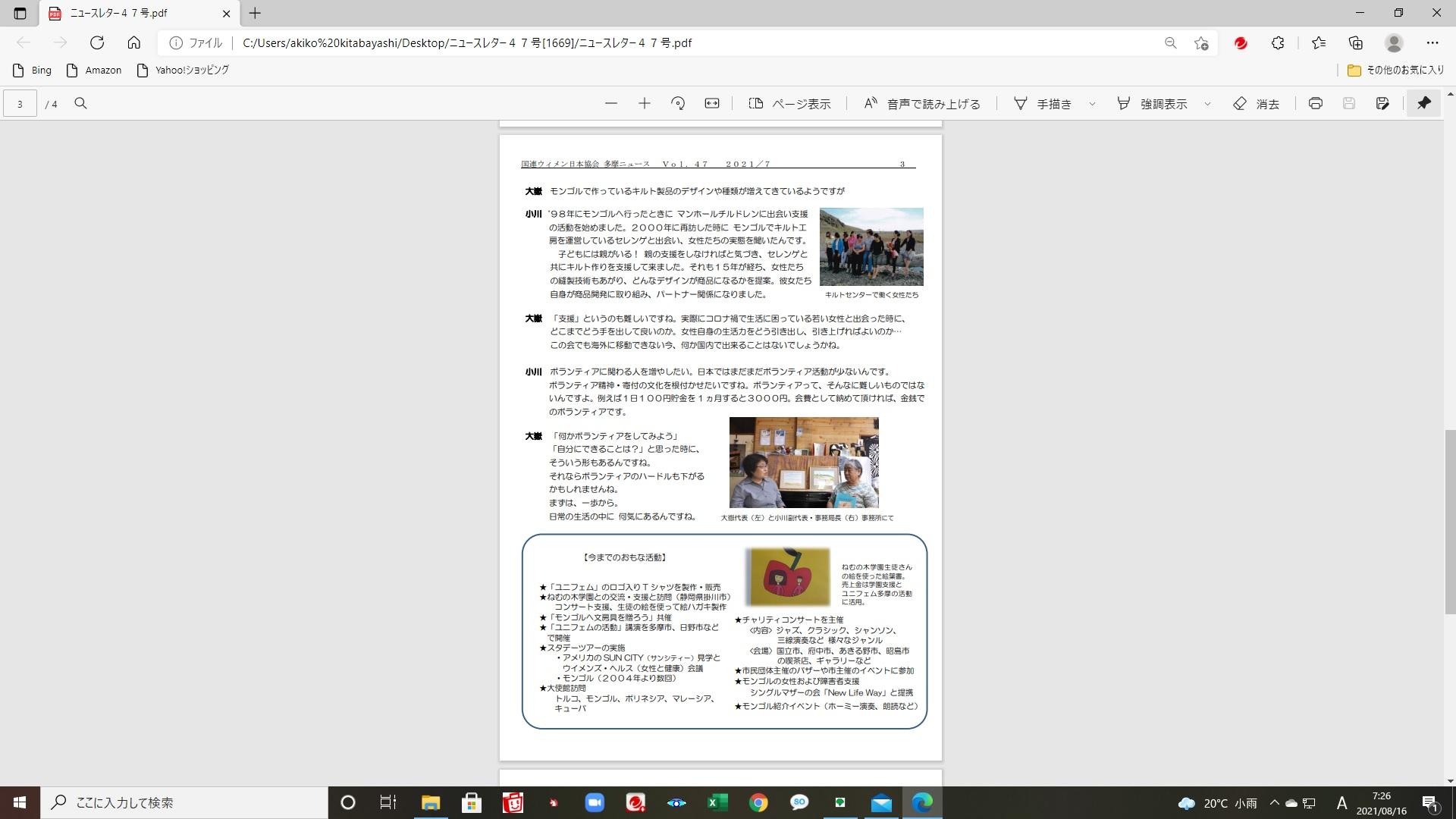 news47_3.jpg