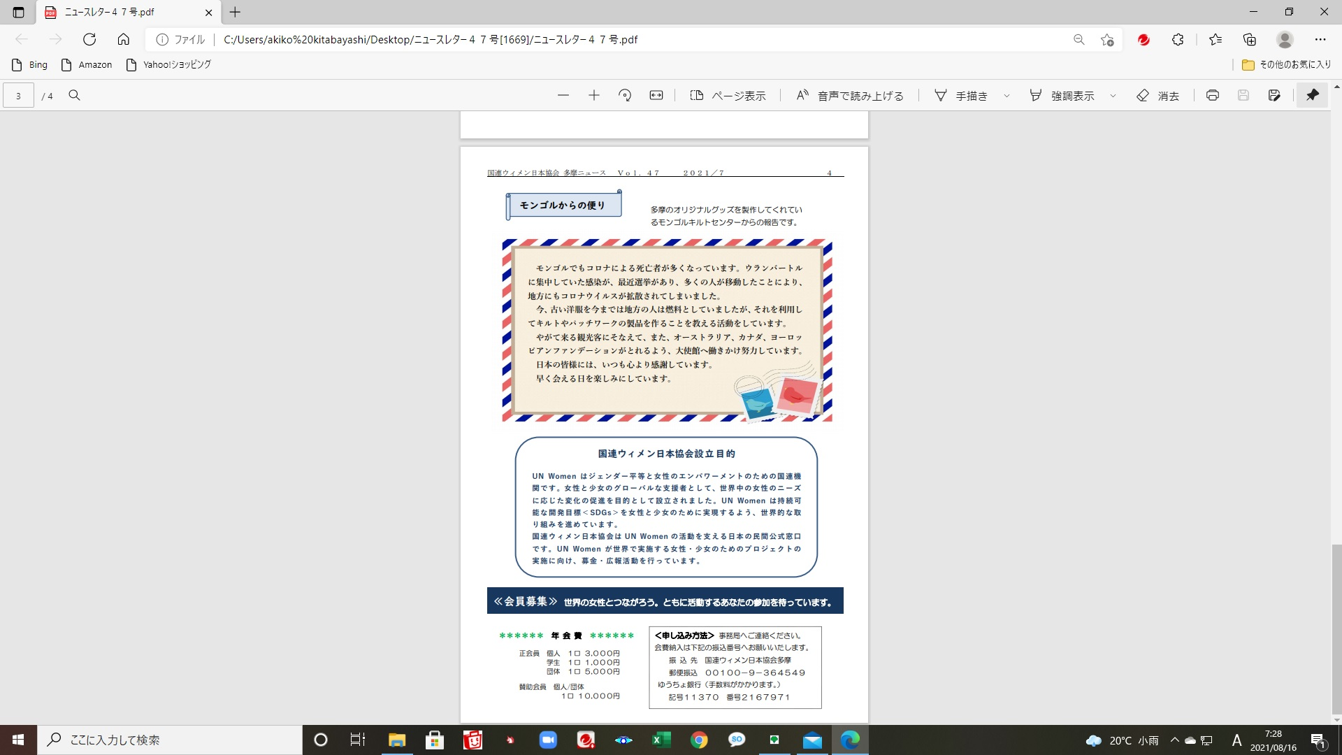 news47_4.jpg