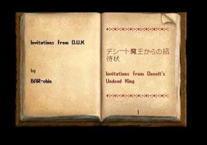 『デシート魔王からの招待状 Invitations from Deceit's Undead King』