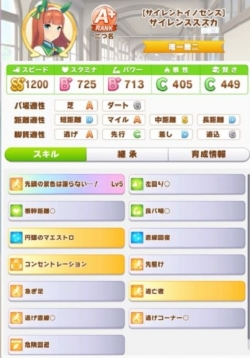 WS4164.jpg