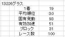 WS4646.jpg