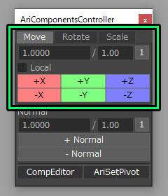 AriComponentsController003.jpg
