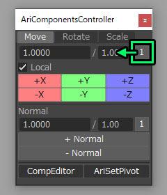 AriComponentsController006.jpg
