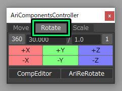 AriComponentsController009.jpg