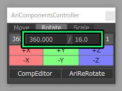 AriComponentsController010.jpg