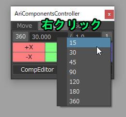 AriComponentsController011.jpg
