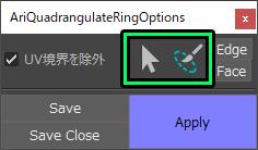 AriQuadrangulateRing012.jpg