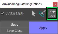 AriQuadrangulateRing013.jpg
