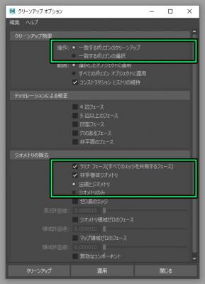 Cleanup012.jpg