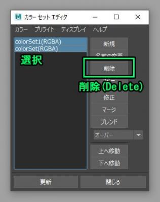 PolyError013.jpg