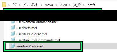 noWindow003.jpg