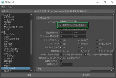 timeLineChange006.jpg