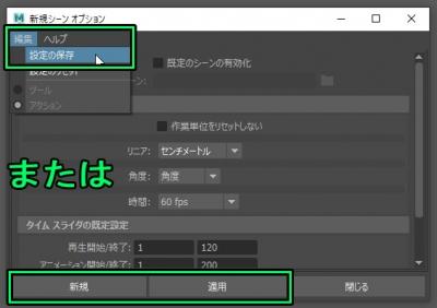 timeLineChange012.jpg