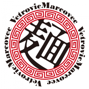 Vetrovic Marcovec