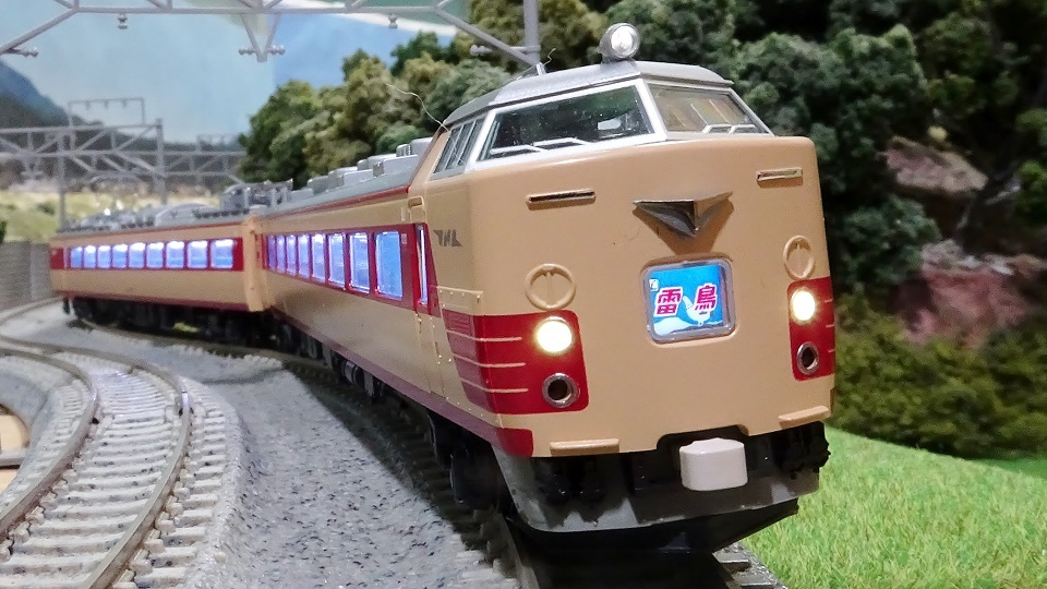国鉄485系300番台 特急「雷鳥」