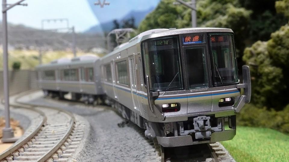 JR 223-2000系近郊電車(快速・6両編成)