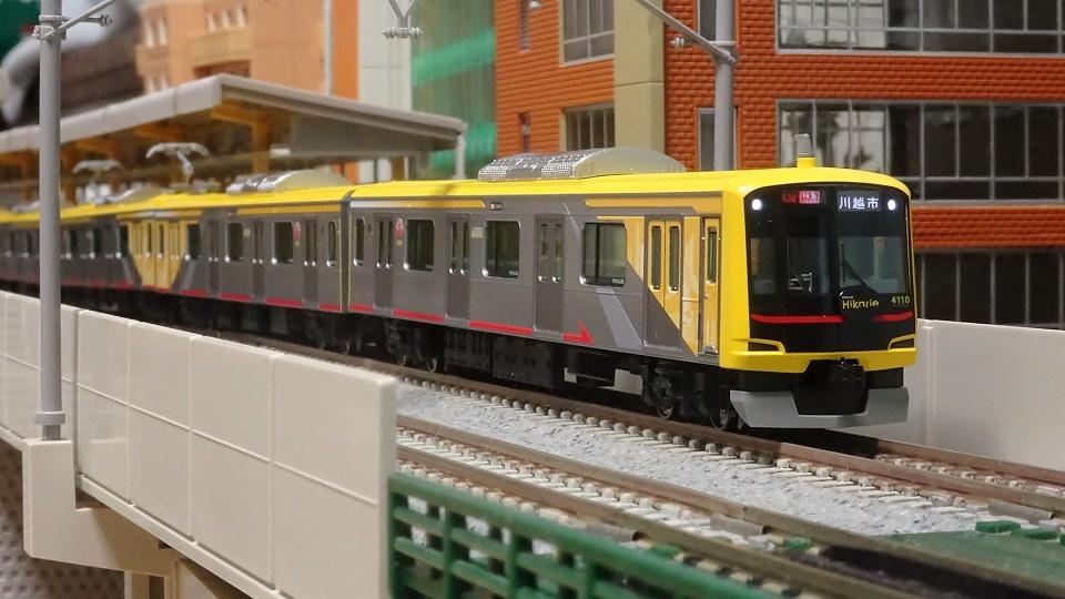 東急電鉄5050系4000番台〈Shibuya Hikarie号〉