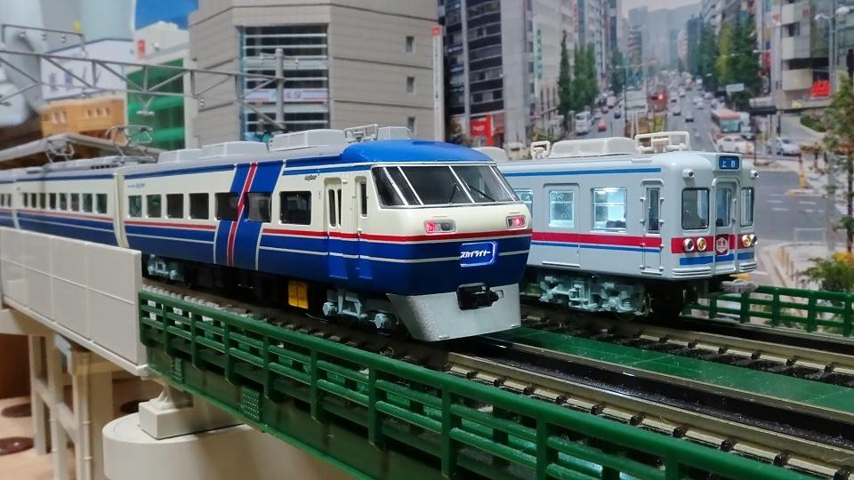 京成 初代AE形 スカイライナー 新塗装 8両セット